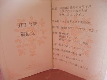 DSCF0342.JPG